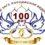 Органам ЗАГС 100 лет